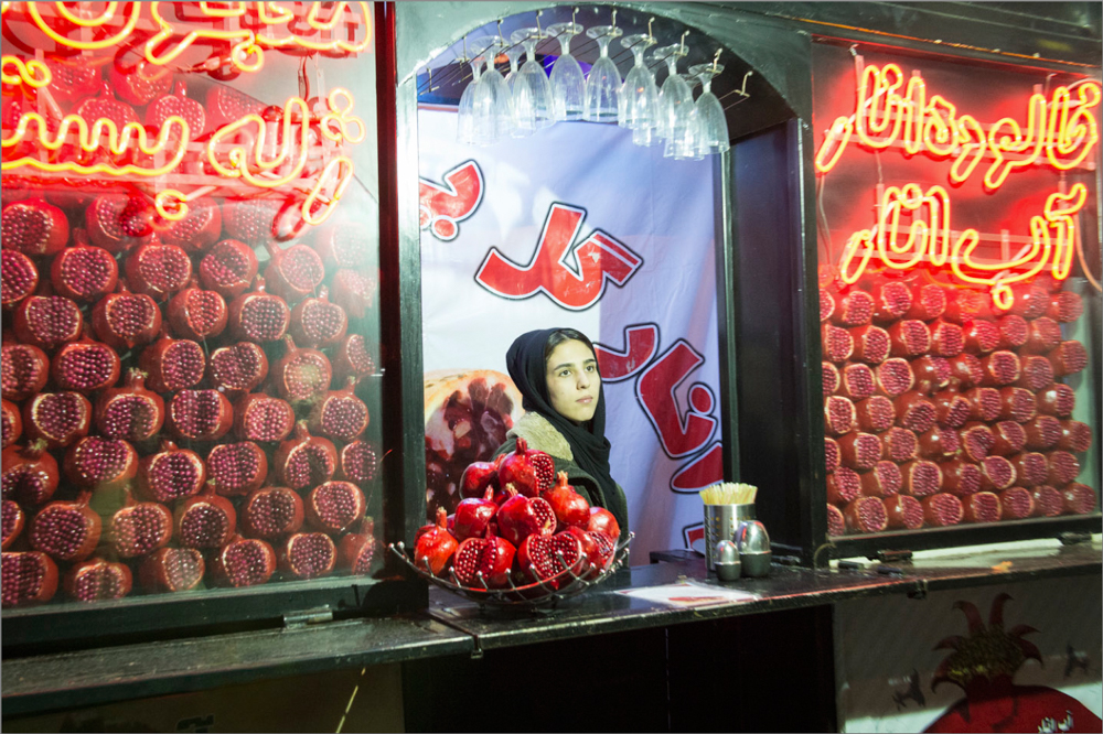 Pomegranate Juice Vendor, Iran
