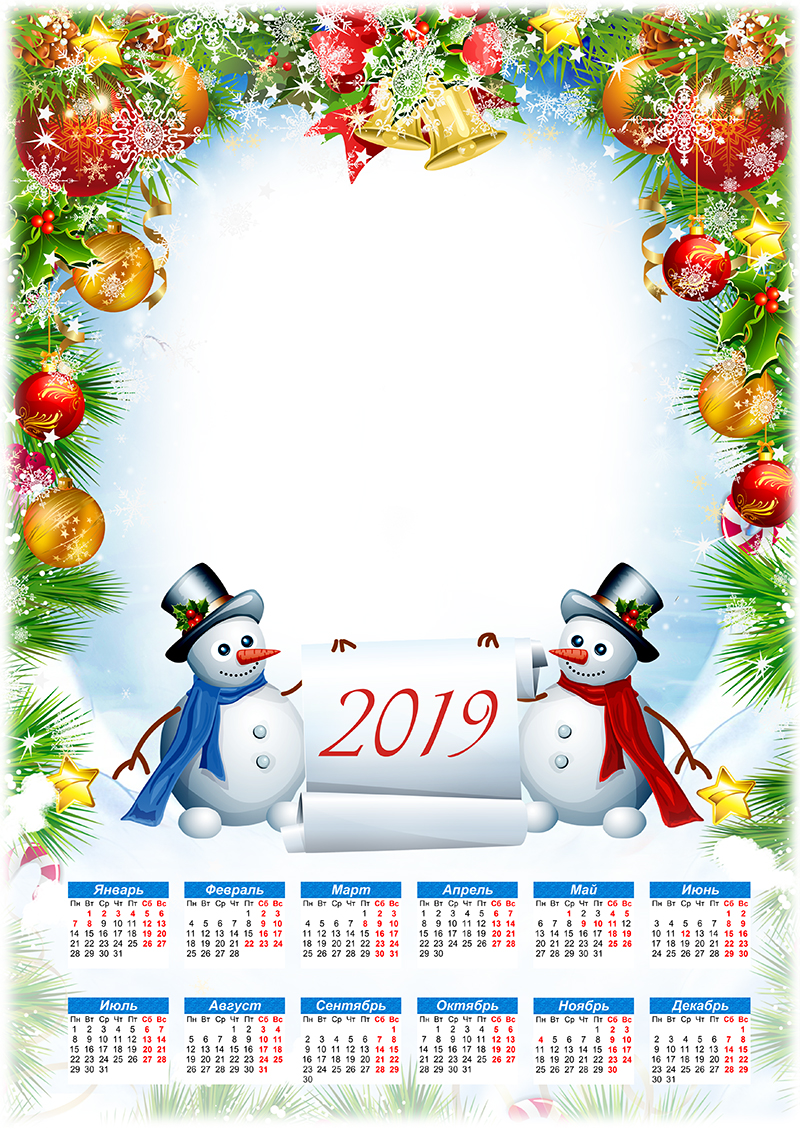 Happy New Year 3d Wallpaper Buy Calendars For 2019 Included Parts Templates For