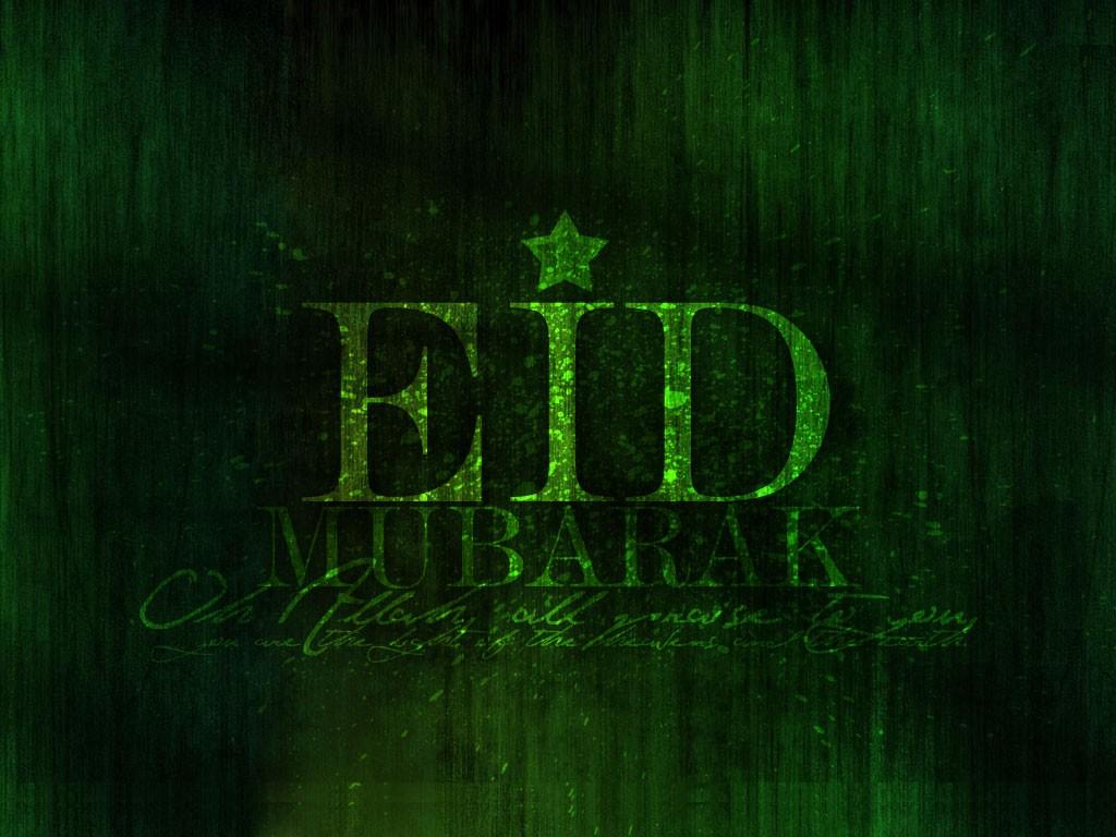 Holi 3d Wallpaper Name Eid Mubarak Wallpapers Digital Hd Photos