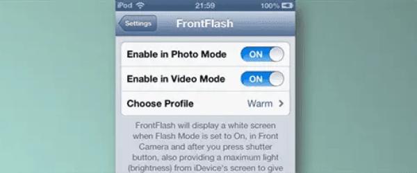 FrontFlash-640-250