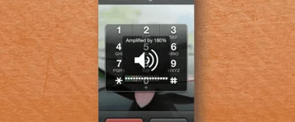 volume-amplifier-640-250
