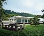 Modern Japanese House Design