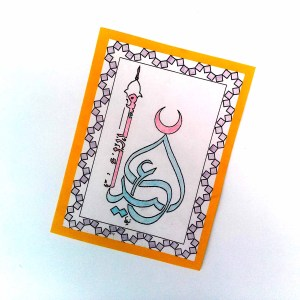 Colorful EID Card