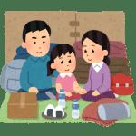 熊本地震で被災された方々にお見舞いを申し上げます