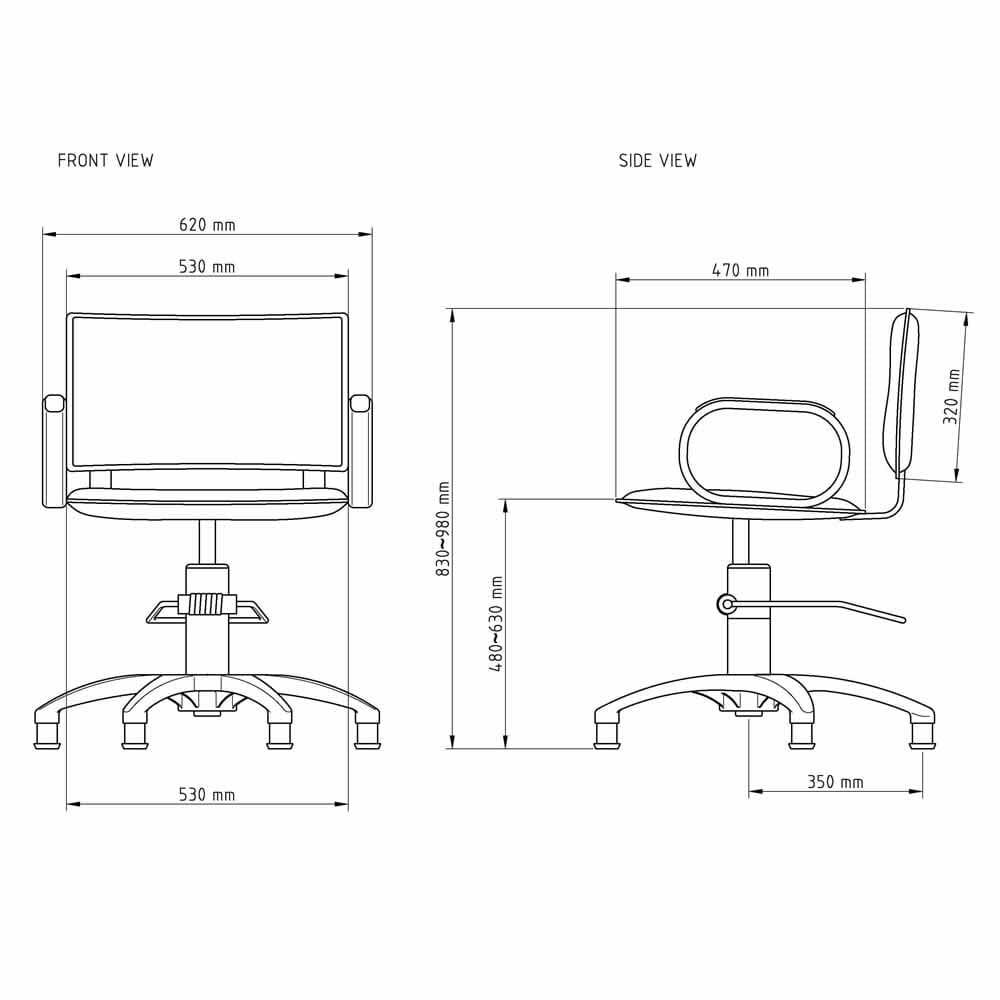 Hair cutting chair dimensions - Hair Cutting Chair Dimensions Download Salon Chair Dimensions Download