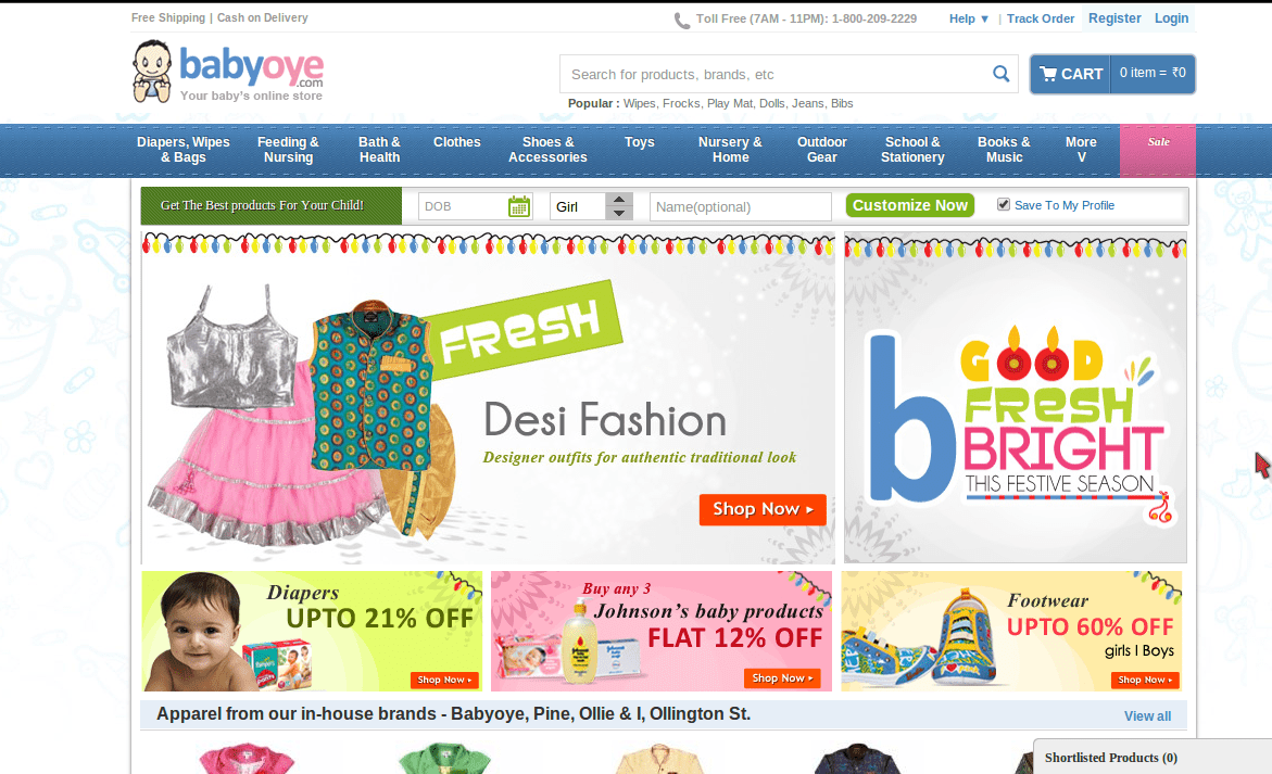 Jabong coupons details