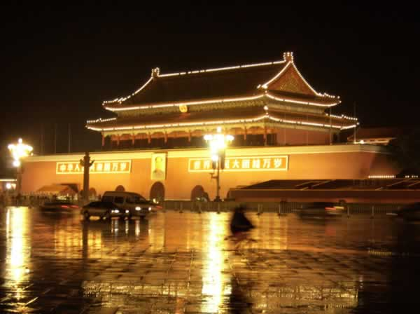 tiananmen square, china