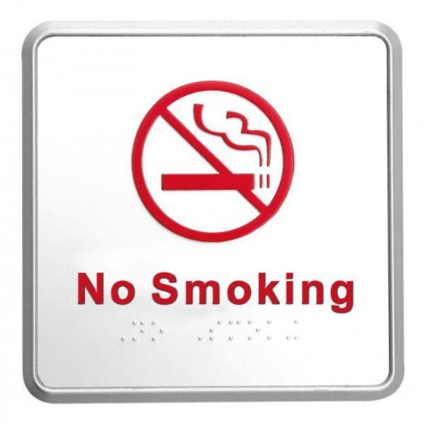 5x5 No Smoking Sign with Braille - Aluminum