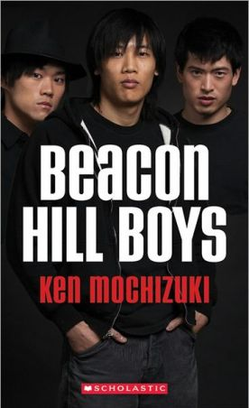 asian-mochizuki-beacon
