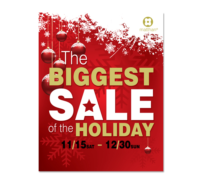 Contemporary Christmas Sale Poster Template - dLayouts Graphic - sale poster design