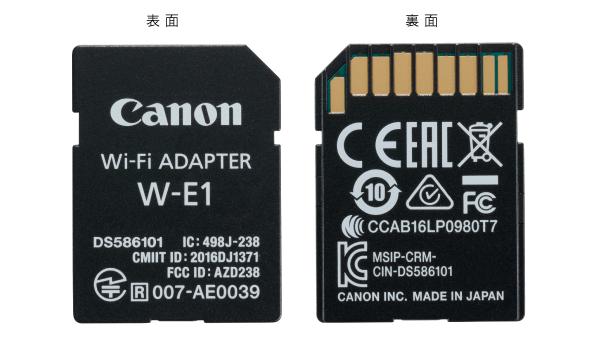 """Canon Wi-Fiアダプター""""W-E1"""""""