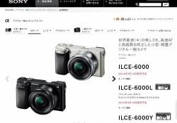 α6000 | Eマウント | デジタル一眼カメラ α(アルファ) | ソニー