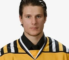 Pavel Zacha - Photo Courtesy of HockeysFuture
