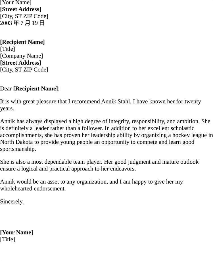 Student Reference Letter Doc Cv Resumes Maker Guide