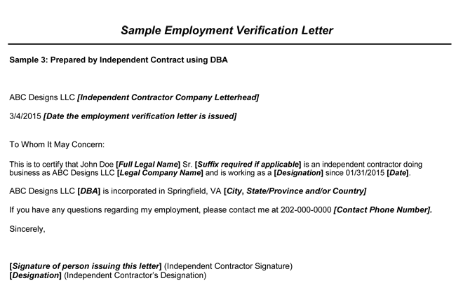 samples of employment verification letters