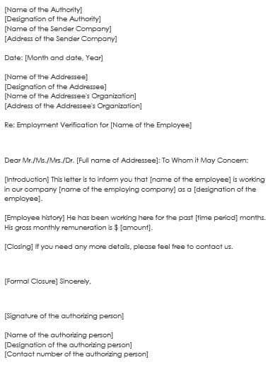 Sample Employment Verification Request Letters  Replies - previous employment verification letter