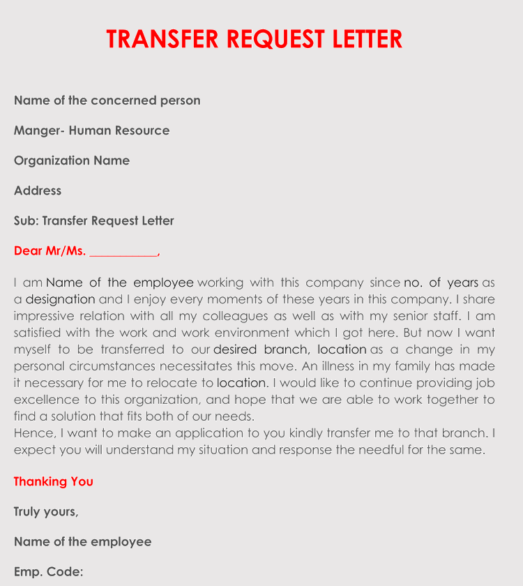 transfer recommendation letter template