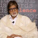 अमिताभ बच्चन का जीवन परिचय  Amitabh Bacchan Biography in Hindi