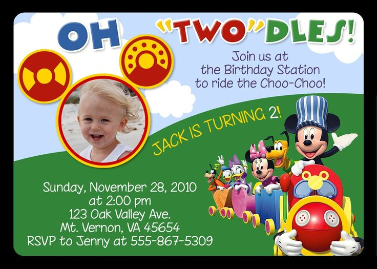 Mickey Mouse Birthday Invitation Template DolanPedia Invitations - mickey mouse birthday invitation template