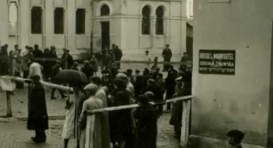 Brama getta ifragment synagogi