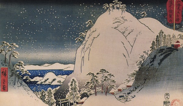 1280px-Hiroshige,_Shrines_in_snowy_mountains