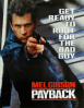Payback Poster (1999)