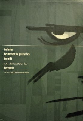 Box Cover Back