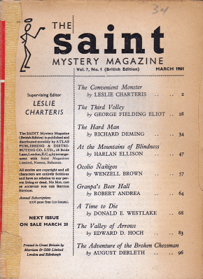 The Saint Mystery Magazine (UK) (Mar, 1961) (Cover Missing)