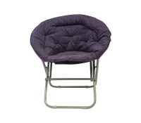 Dorm Essentials - Comfy Corduroy Moon Chair - Uptown ...