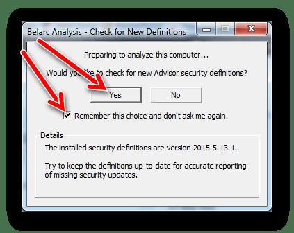 Come recuperare i codici seriali dei software