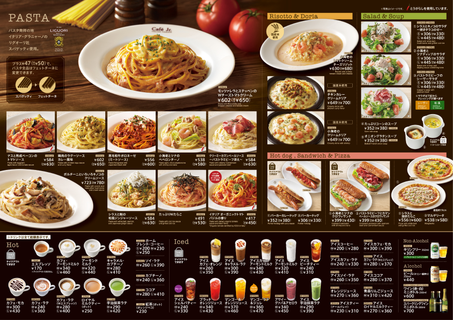 Concept and design of new communications for the chain of japanese - restaurant menu design templates