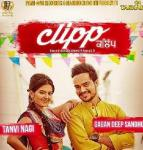 Clipp Lyrics Gagandeep Sandhu - Video Song