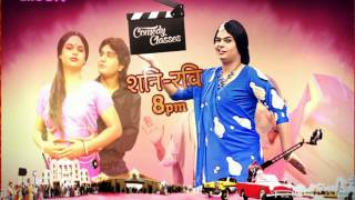 Chal Mere Ghode Tik Tik Tik Ad Song Mp3 Download (48 kbps, 128 kbps, 256 kbps, 320 kbps) Chal Mere Ghode Tik Tik Tik Ad Song Mp4 Video Song Download (360p, 720p, 1080p)