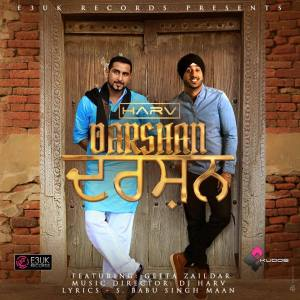 Darshan Mp3 Song Download (48 kbps, 128 kbps, 256 kbps, 320 kbps) Darshan Mp4 Video Song Download (360p, 720p, 1080p)