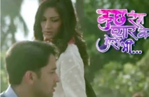 Kuch Rang Pyar Ke Aise Bhi Serial Title Song - Sony TV | Star-Cast, Promo, Timing, Repeat Telecast