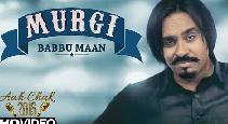 Murgi Mp3 Song Download (48 kbps, 128 kbps, 256 kbps, 320 kbps) Murgi Mp4 Video Song Download (360p, 720p, 1080p)
