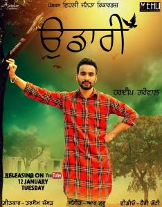 Udaari Mp3 Song Download (48 kbps, 128 kbps, 256 kbps, 320 kbps) Udaari Mp4 Video Song Download (360p, 720p, 1080p)