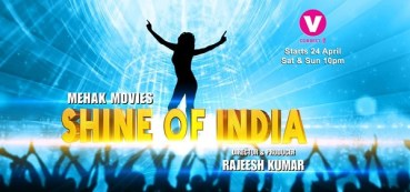 Channel V's Shine of India Online Registration - Audition Details | Title Song