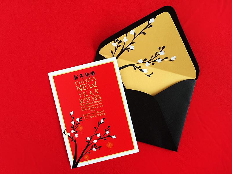 Celebrate Chinese New Year with a Free Invitation Template