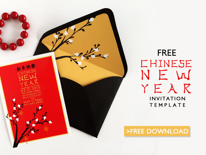 Celebrate Chinese New Year with a Free Invitation Template - celebration invitations templates