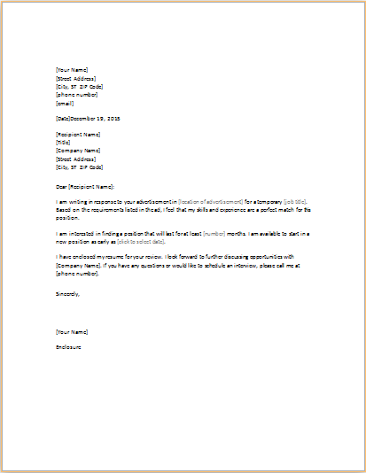 job employment cover letters