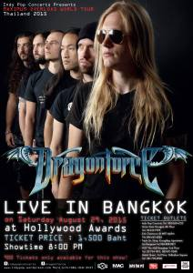 DF - Bangkok 2015