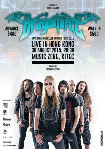 DF-HongKong-Aug2015