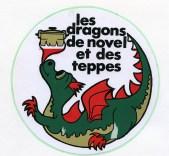 Le premier logo