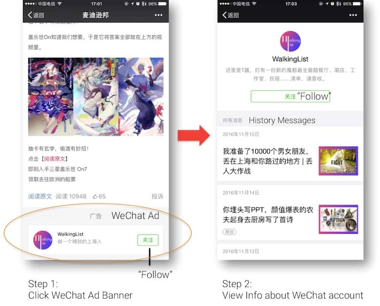 WeChat Advertising 101 All You Need To Know Dragon Social - sample advertising timeline