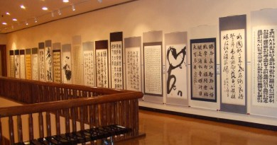Calligraphy exhibition Seoul