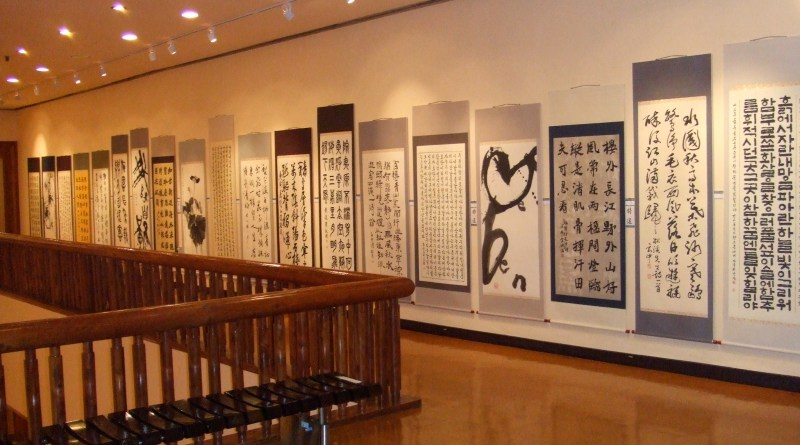 Calligraphy exhibition Seoul