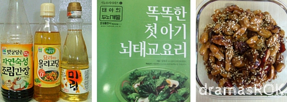 korean cookery book