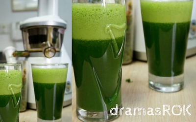 Hurom Slow Juicer Kale : Hurom Slow Juicer dramasROK