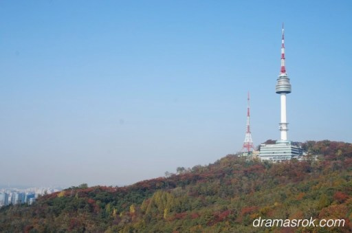 namsan in autumn